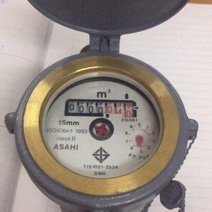Đồng hồ nước Asahi DN15