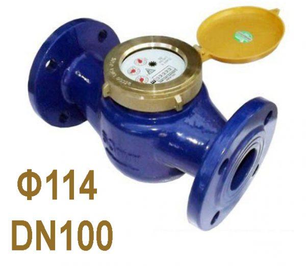 Đồng hồ nước Trung Đức DN100 lắp ống phi 114