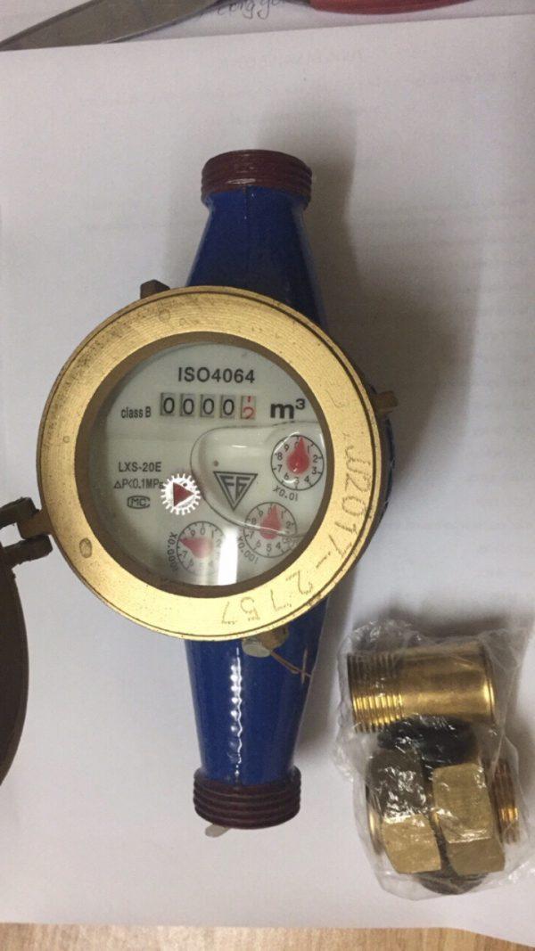 Đồng hồ trung đức giá rẻ