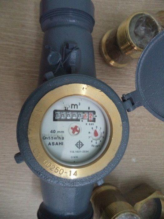 Đồng hồ nước Asahi DN40
