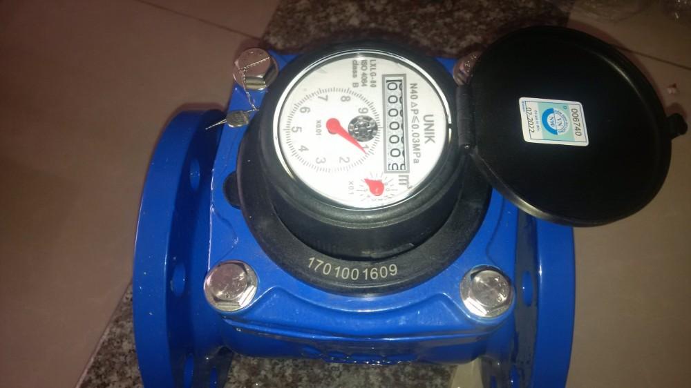 Đồng hồ nước UniK DN50 lắp bích